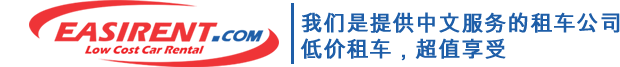 Easirent CN Logo